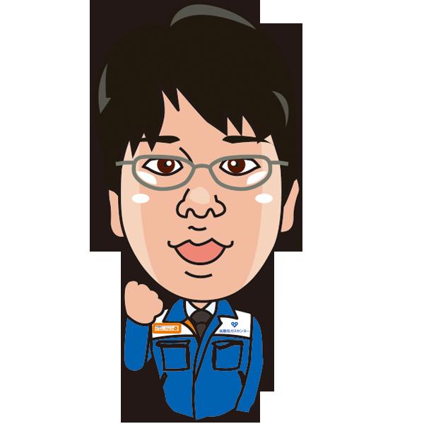 廣田 隼也