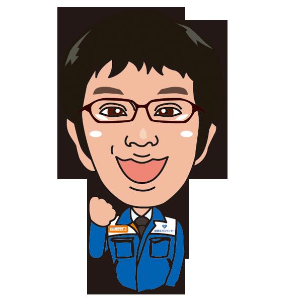 松田 敏典